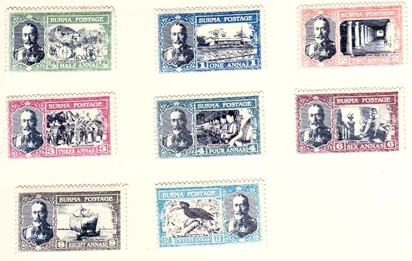 Gerald King - Alternative Burma - 1930 King George V pictorials (to 12 Annas)