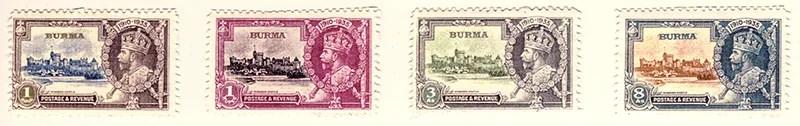 Gerald King - Alternative Burma - 1935 Silver Jubilee Set