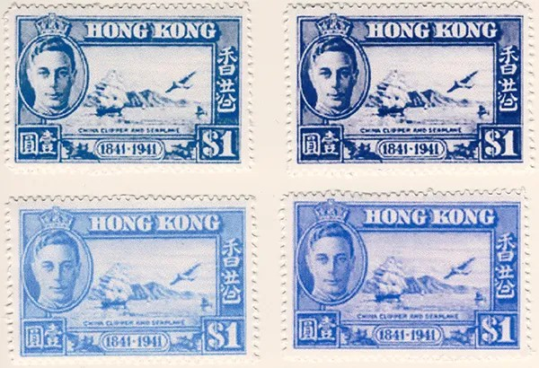 Gerald King - 1941. Hong Kong Essays (unadopted Stamps). Complete set of 'Hong Kong' Cinderella stamps, a rare Gerald King design based on unadopted essays of 1941, Only 6 sets produced. 4 stamps of $1 values in various shades of blue. Perforated.