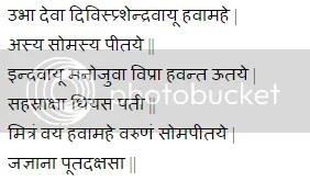 Rig Veda Verse  Book 1, Hymn 23.png