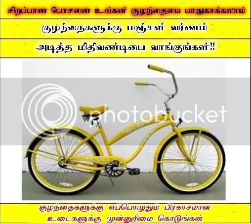 safety2.jpg picture by rkarasans