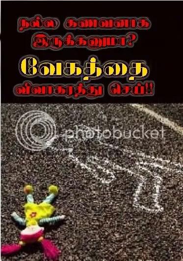 safety4.jpg picture by rkarasans