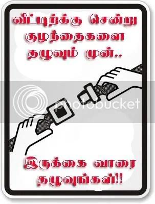 safety7.jpg picture by rkarasans