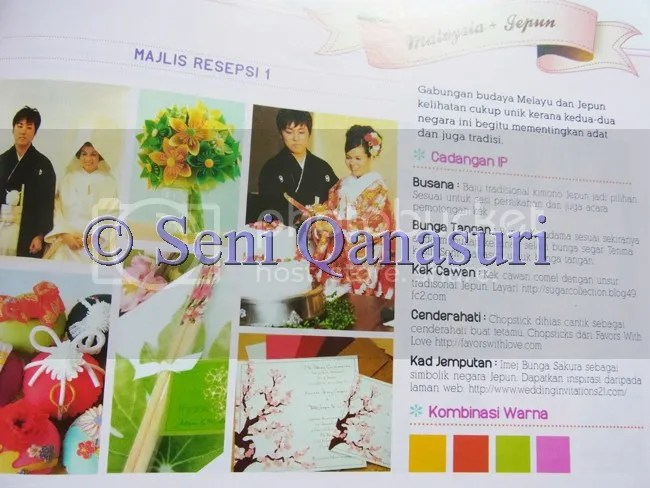 photo RIMG0198-5.jpg