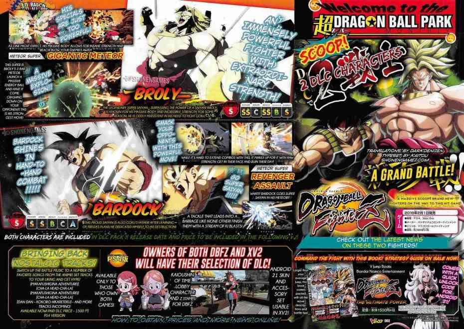 dragon ball fighterz, Dragon Ball FighterZ: Nuovi lottatori in arrivo tramite DLC