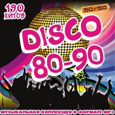 Disco 80-90 50/50 (2014)