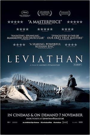 Левиафан   (2014) WEBRip