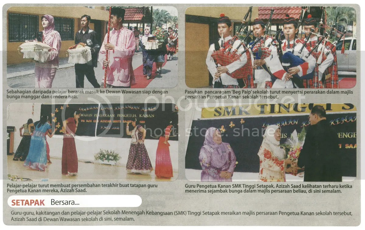 Che Azizah's Retirement in Sinar Harian 10 May 2008, page S4