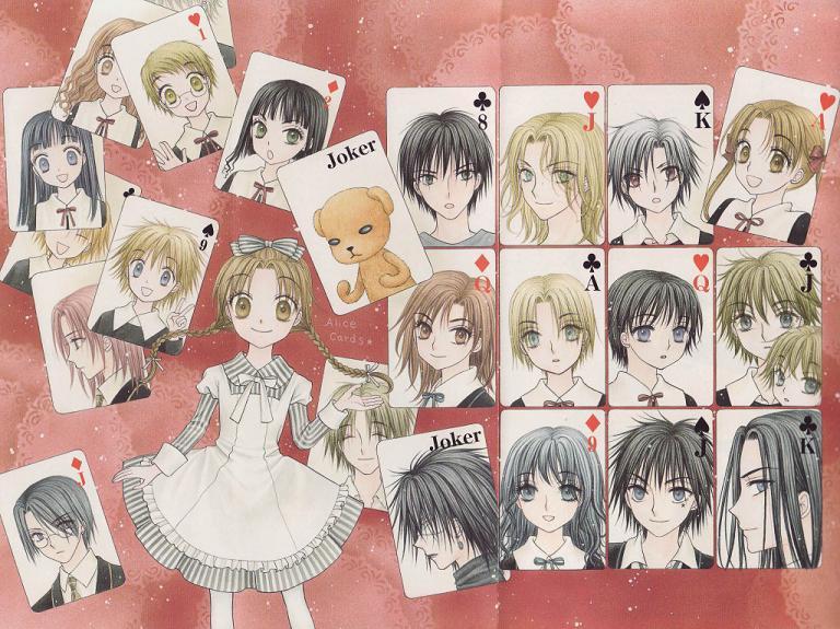 L'Académie Alice - Shoujo manga
