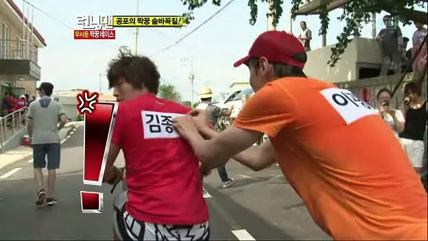 running man nametag ripping