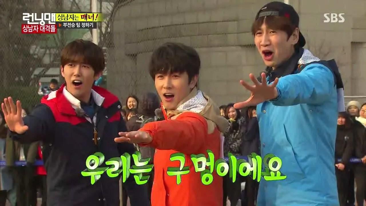 Image of: Lee Seung Dramabeans Running Man Episode 236 Dramabeans Korean Drama Recaps