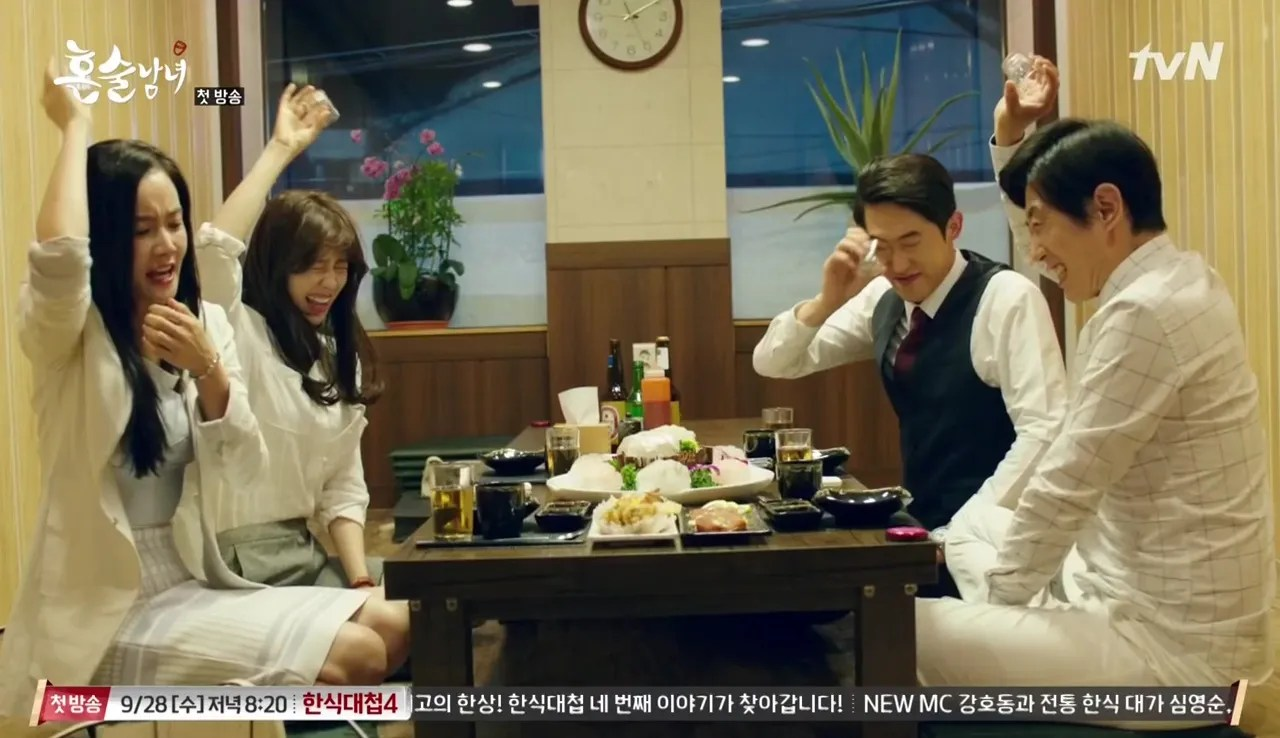 Image result for drinking solo drama dinner