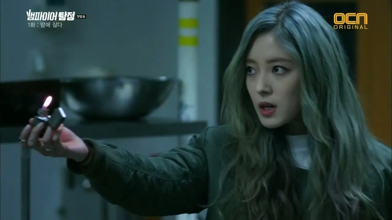 Image result for lee se young vampire detective