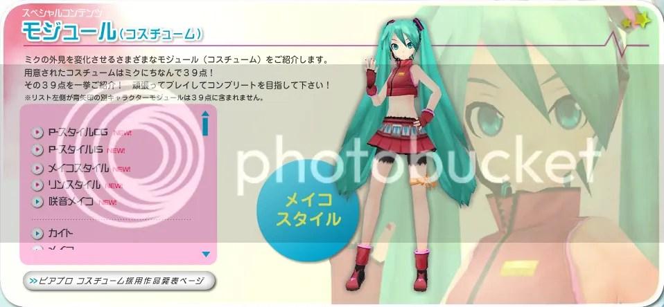 37) Meiko Costume