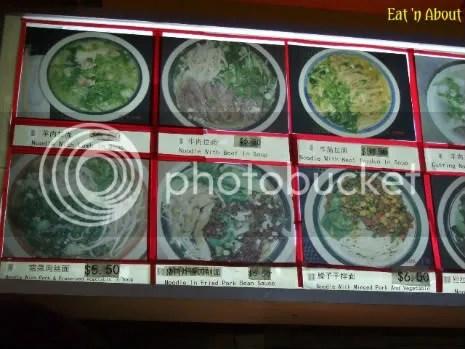 Xi'An Cuisine menu