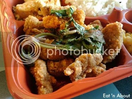 Tapioca Express: Salt & Pepper Chicken