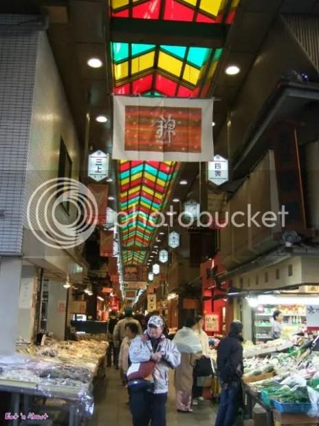 Nishiki, Kyoto