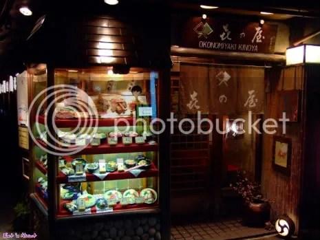 Okonomiyaki Kinoya exterior