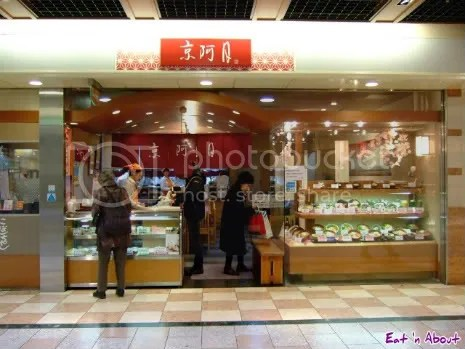 Porta, Kyoto Station: storefront