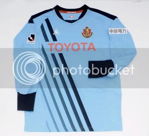 Goalkeeper 1st Kit