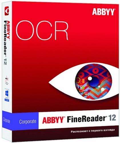 ABBYY FineReader 12.0.101.388 Edition RePack (2014/RU/EN)