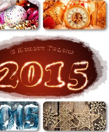 Wallpapers - 150 Новогодние HD (2014) (2014)