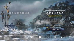 Far Cry 4: Valley of the Yetis - Overrun