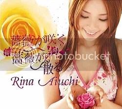 Bara ga Saku ga Chiru - Rina Aiuchi
