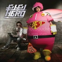 Girigiri HERO - mihimaru GT