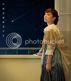 Nagareboshi - Mika Nakashima