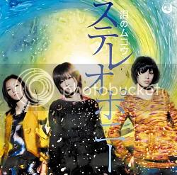 Namida no Mukou - Stereopony