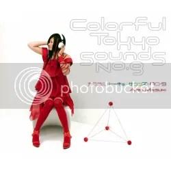 Colorful Tokyo Sounds No.9 - Aira Mitsuki