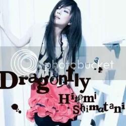 Dragonfly - Hitomi Shimatani