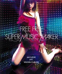FREE FREE / SUPER MUSIC MAKER - Ami Suzuki