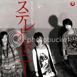 Hitohira no Hanabira - Stereopony