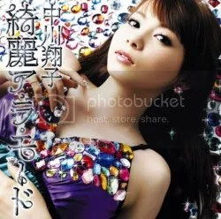 Kirei À La Mode - Shoko Nakagawa