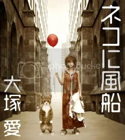 Neko ni Fusen - Ai Otsuka