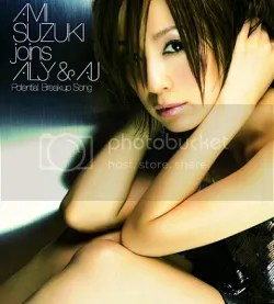 Potential Breakup Song - Ami Suzuki