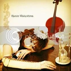 Suna no Oshiro - Kanon Wakeshima