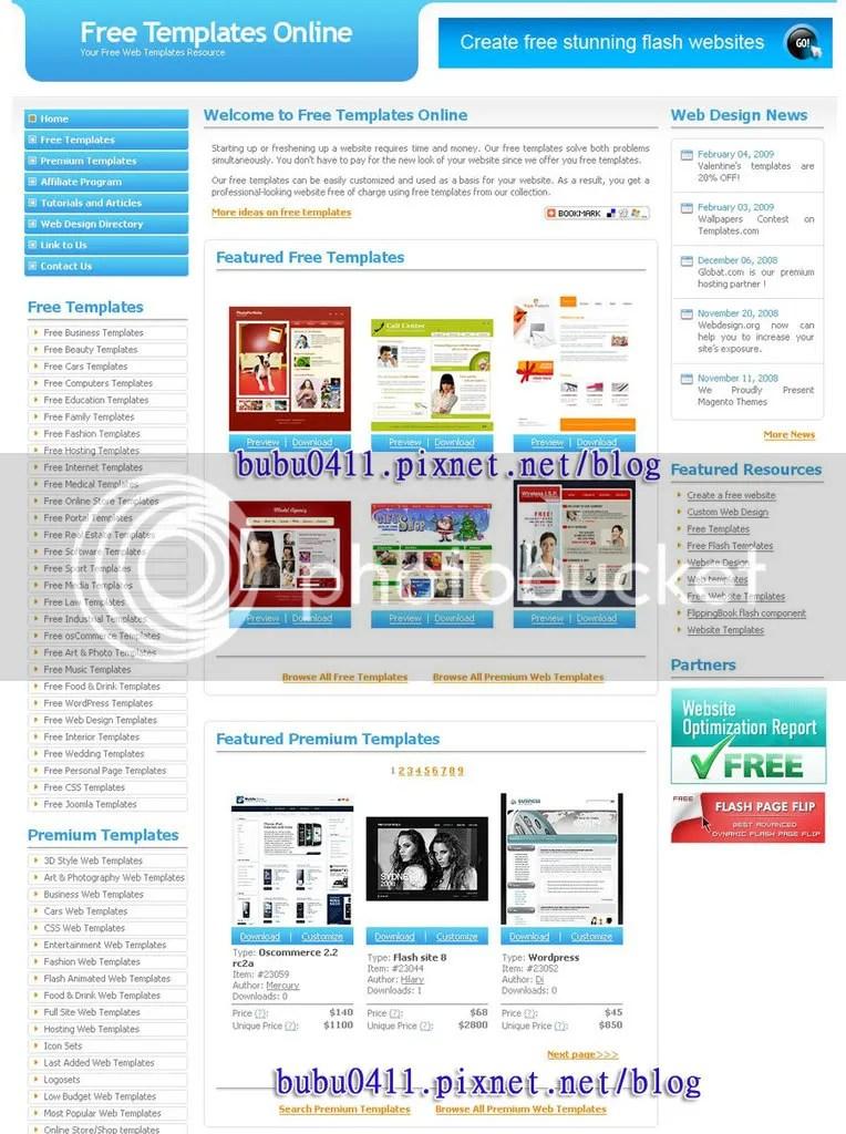 FreeTemplatesOnline-免費網頁模板 @ 就是喜歡 :: 痞客邦