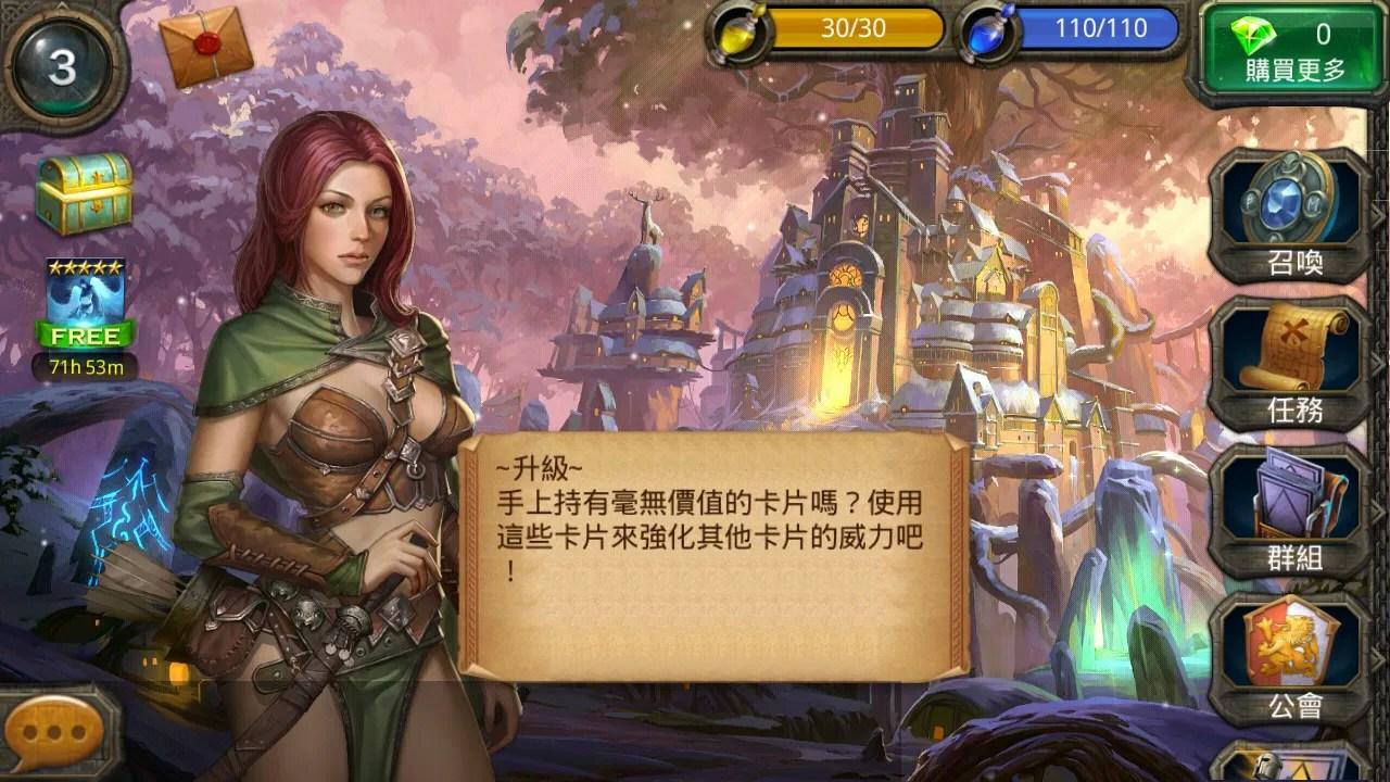 平水相逢 - 遊戲介紹 - Heroes Camelot 亞瑟英雄傳