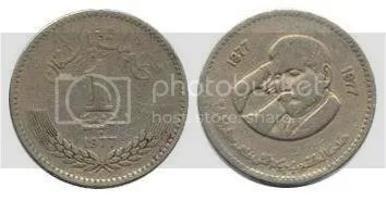Old Pakistani Currency