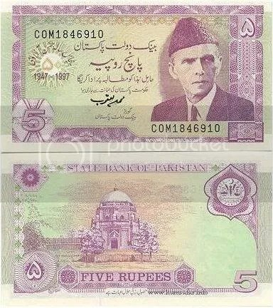 Old Pakistani Currency Notes and Coins