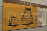 photo DSC_2009.jpg