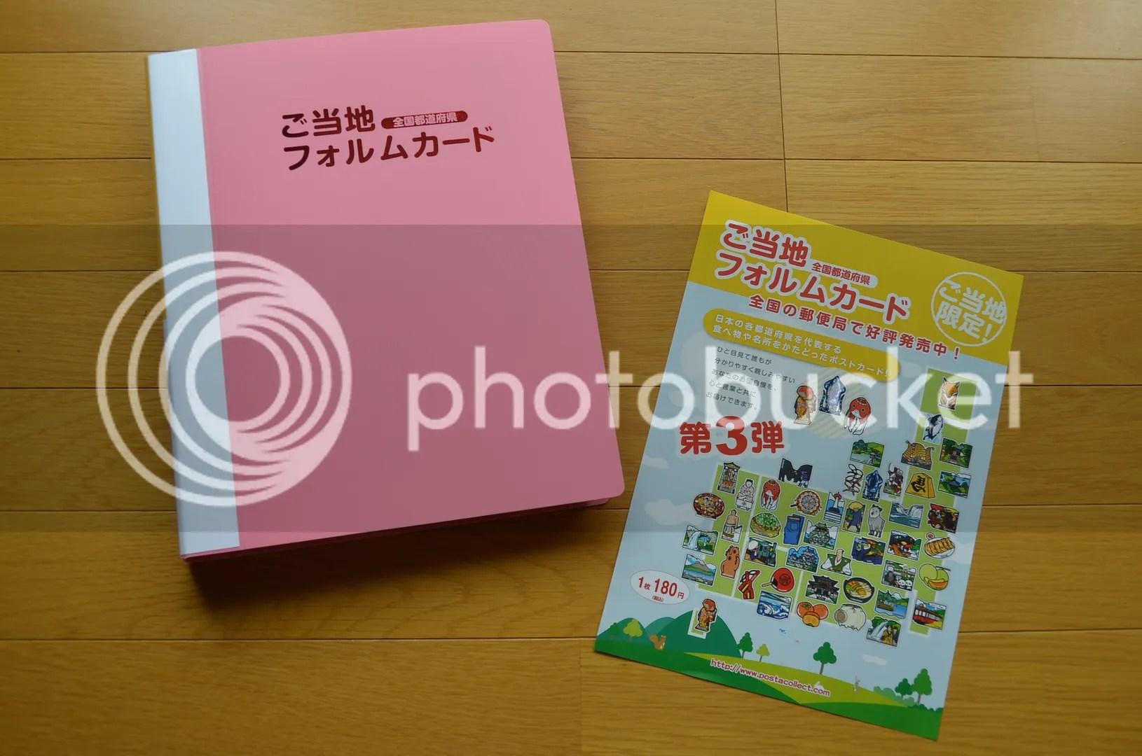 3 photo DSC_6022.jpg