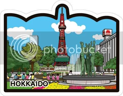 photo Hokkaido 8 -  copy.jpg