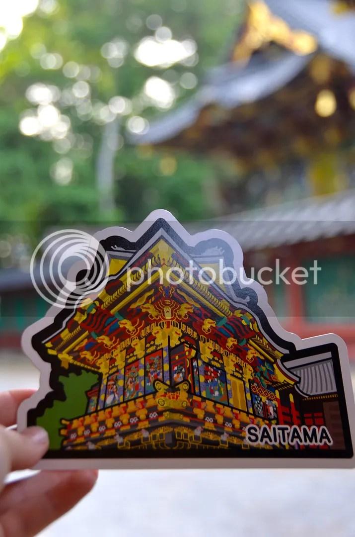 5 Saitama photo DSC_6058.jpg