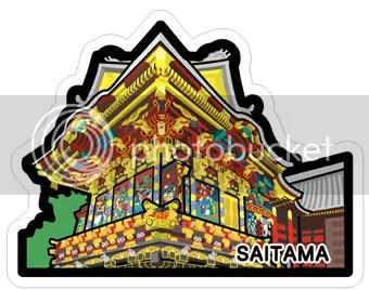 5 Saitama photo img_area_12_v5.jpg