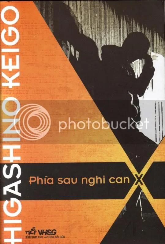 PHIASAUANSOX0001.jpg picture by michellenhm