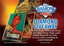 2011 Topps Diamond Giveaway 60th Anniversary Code Card
